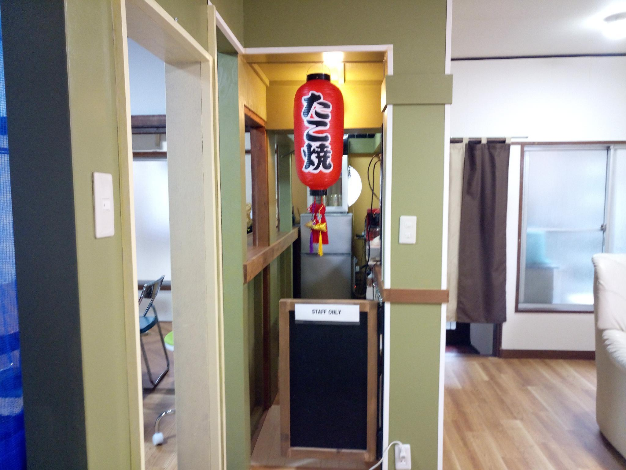 8Room Max24ppl Free Wifi Nishi Shinjuku 5 Min Sta