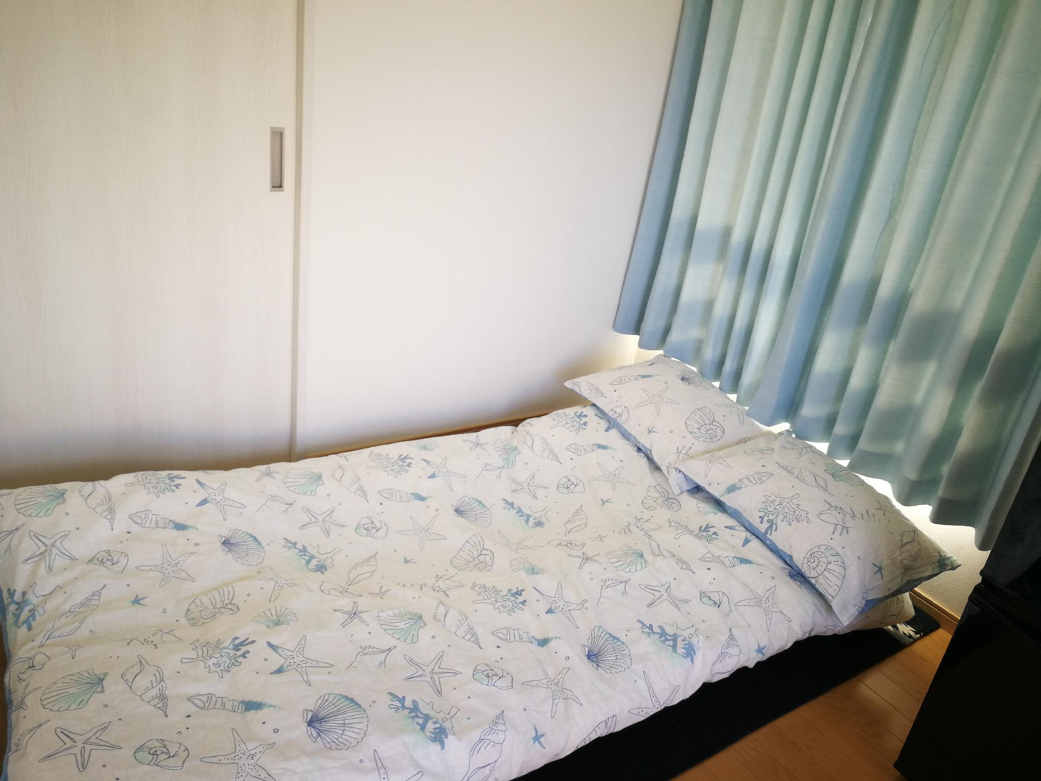 AKA43 Nine Mins To Ueno's Apt
