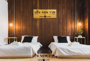 [ムアンウタイタニ]一軒家(30m2)| 1ベッドルーム/1バスルーム  ZEN NON WAD