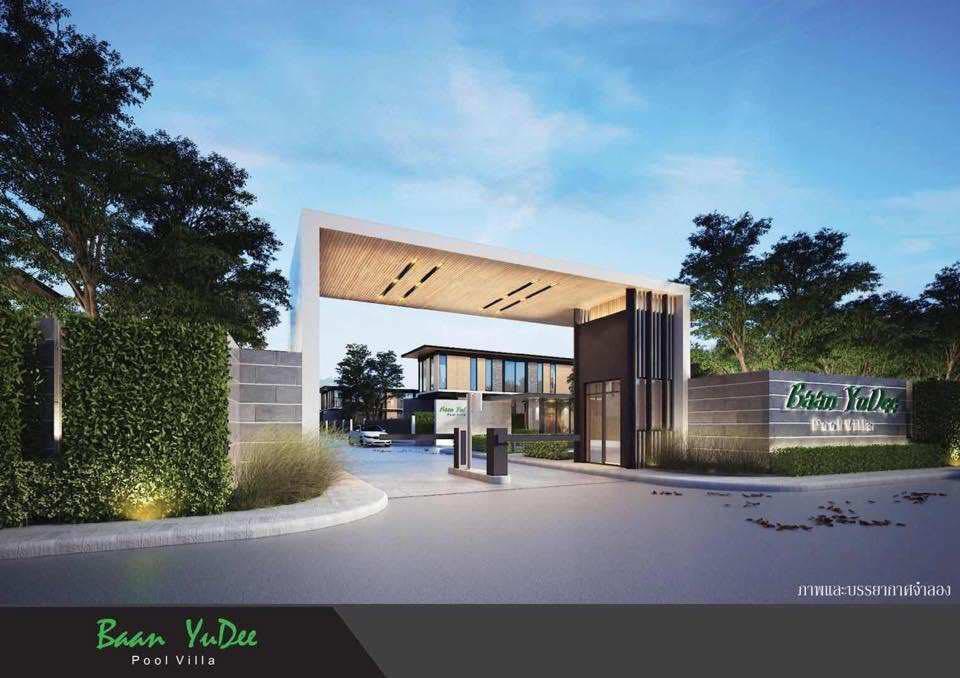 Yudee Pool Villa Pattaya