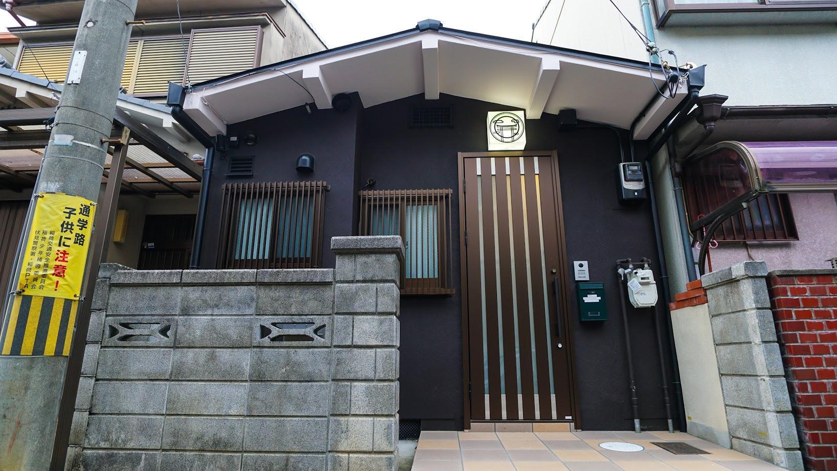 Airdream Kamon Inn Aifuka 2A Near To Tobakaido