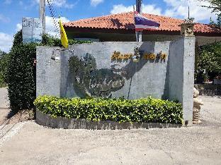 Tontan Resort บังกะโล 1 ห้องนอน 1 ห้องน้ำส่วนตัว ขนาด 24 ตร.ม. – ตัวเมืองนครราชสีมา