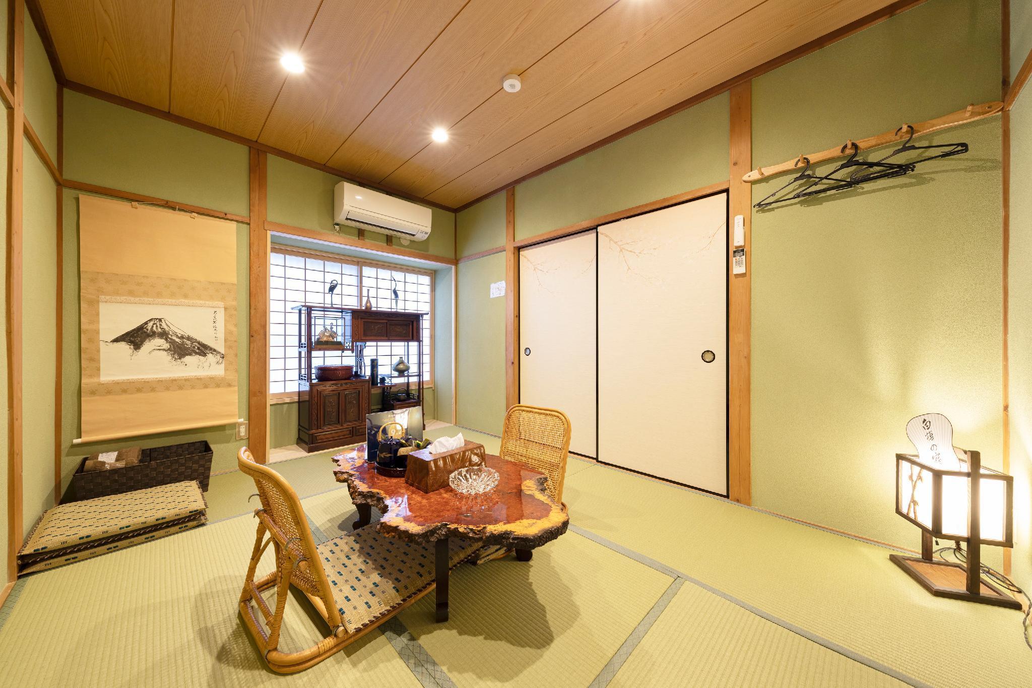 Shirakabanoyado Kiyomizu