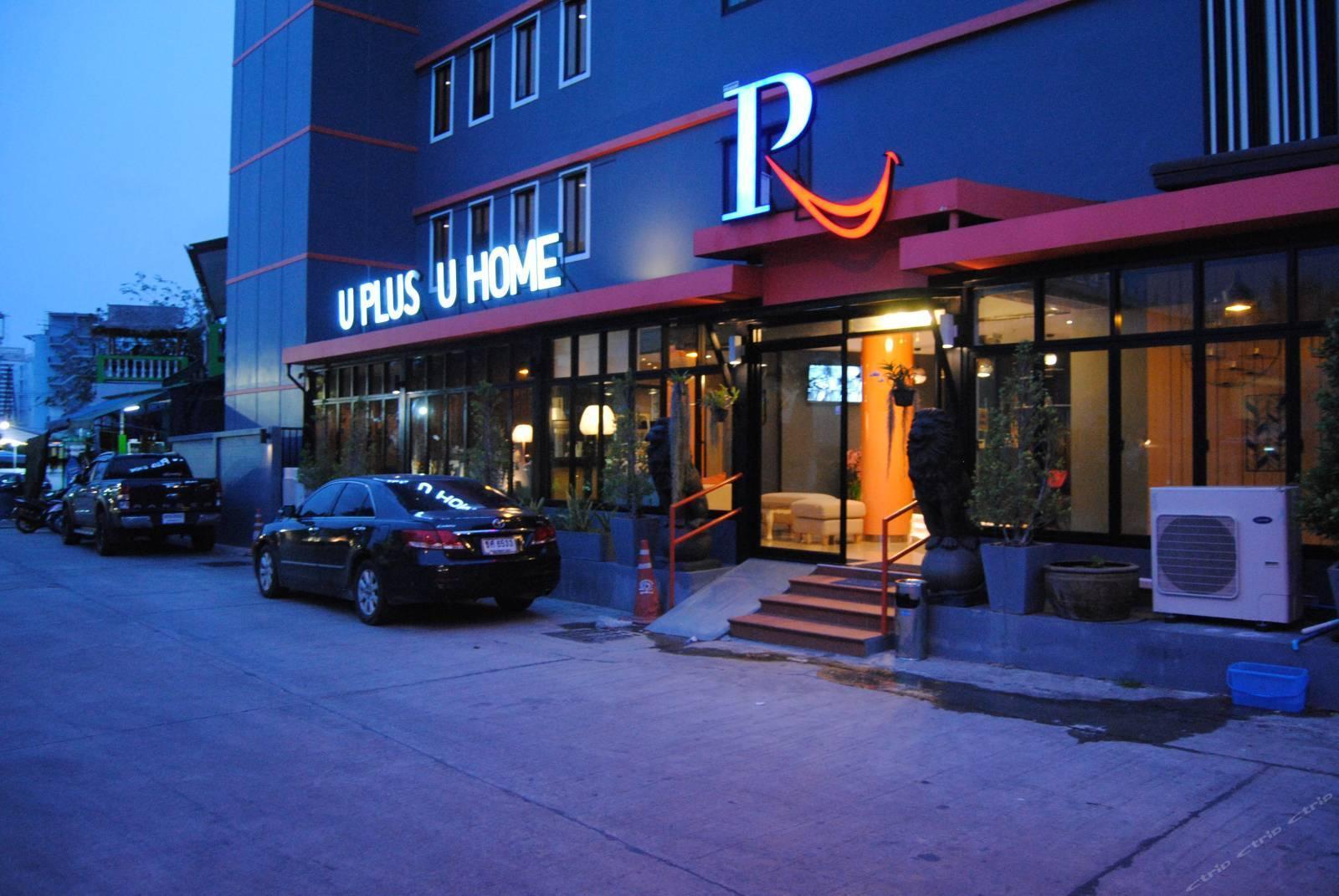 Uplus Uhome Hotel(no.1) อพาร์ตเมนต์ 1 ห้องนอน 1 ห้องน้ำส่วนตัว ขนาด 32 ตร.ม. – พัทยาเหนือ