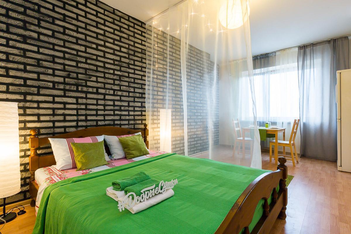 Dobriye Sutki Apartment I