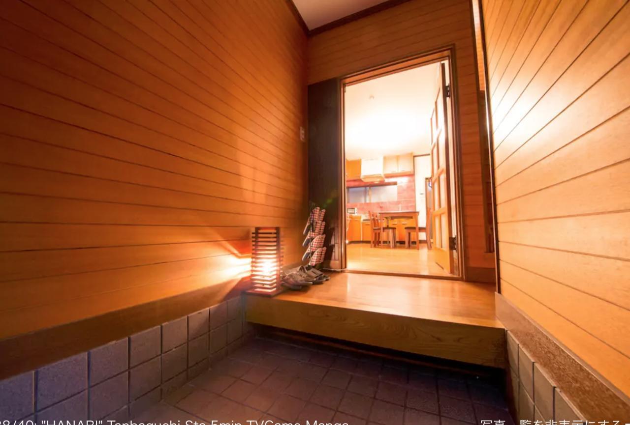 HANABI  Travel Like Living In Kyoto
