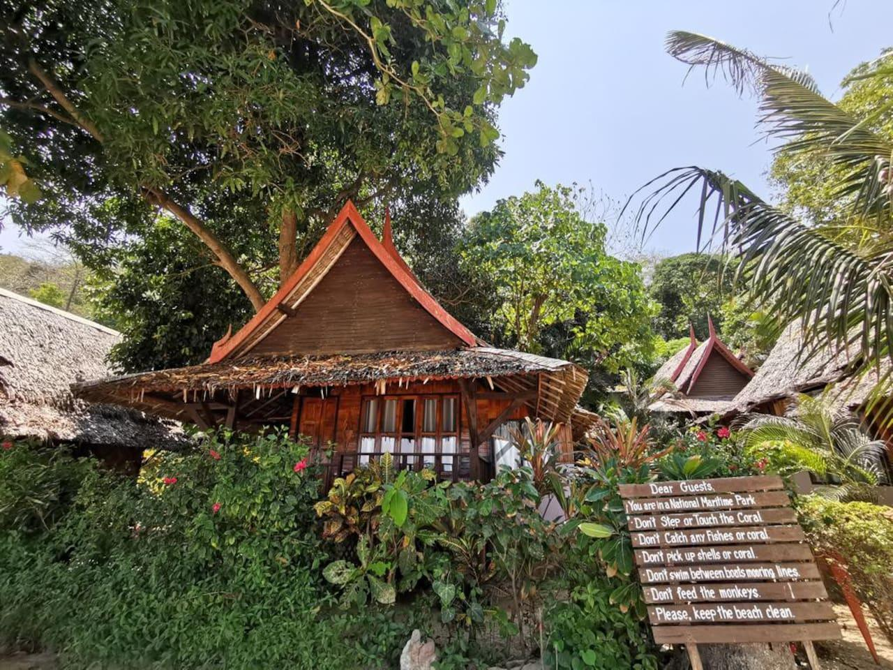 Beach Front Relaxing Bungalow   Sea View