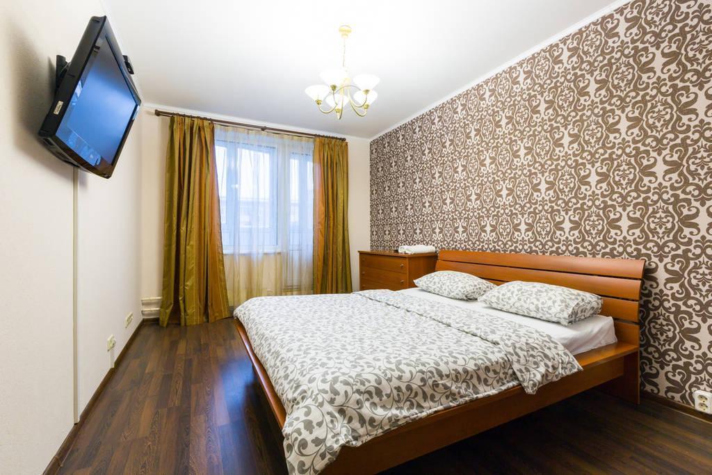 2 Rooms Apartment 48 M