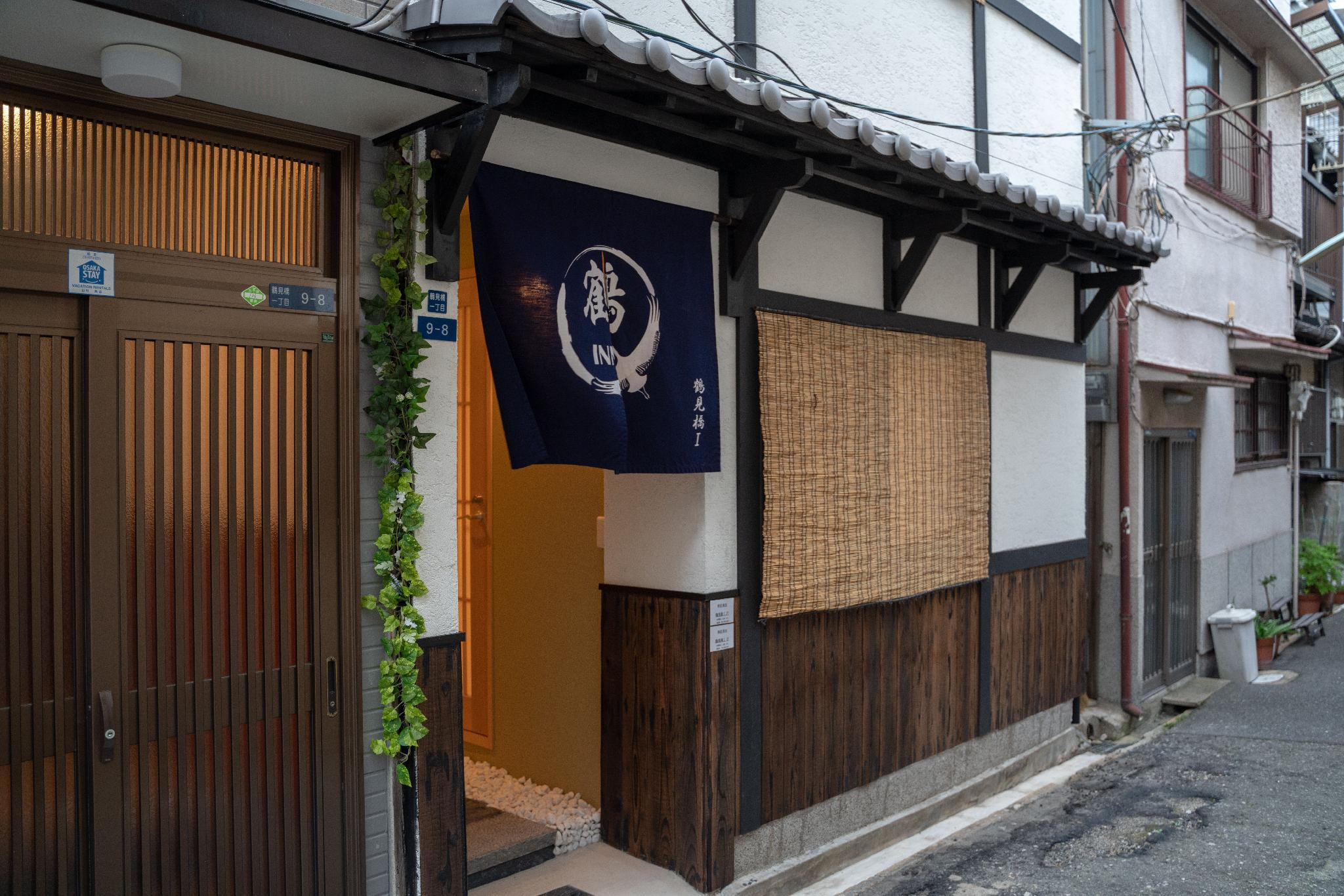 Tsuru Inn Tsurumibashi MAI HJ 101