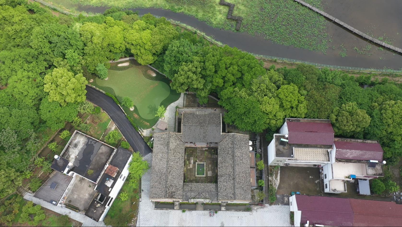 Hanshan Hermitage Residence