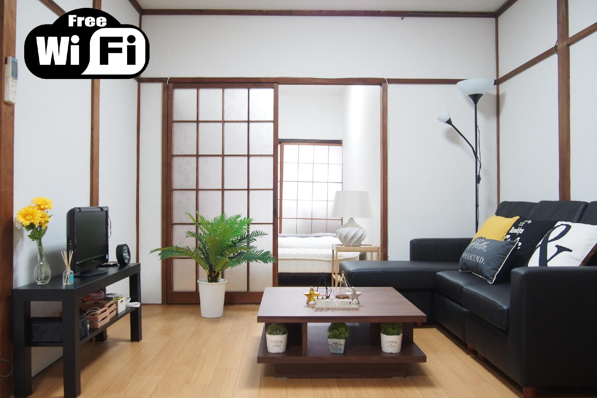 Japanese Traditional House  8 Beds Up To 9 People