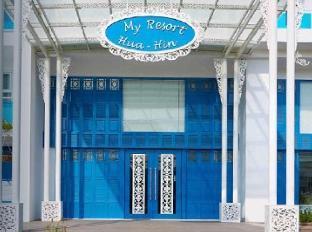 [カオタキアブ]アパートメント(64m2)| 2ベッドルーム/2バスルーム My resort Hua Hin D706