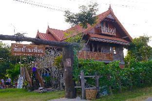 [ワンナムケオ]一軒家(70m2)| 3ベッドルーム/2バスルーム Pak Baan Poen Wang Nam Kaew