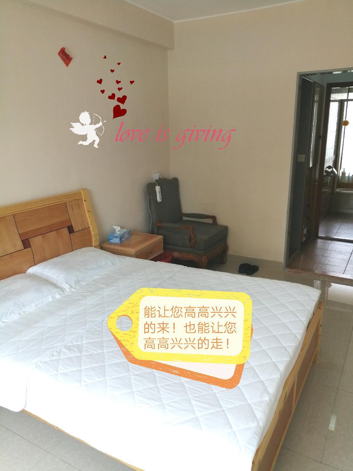 Jinsha Sea View Room  separate Bathroom