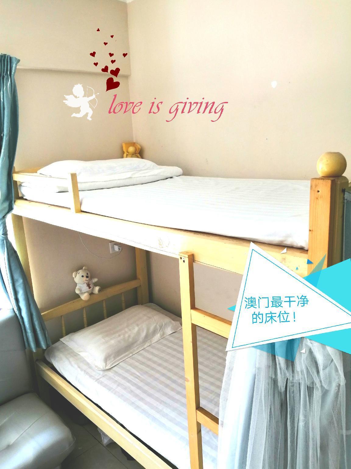 Sea View Bed  Bunk Bed